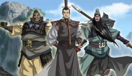 三国皇帝列表