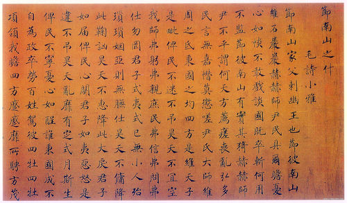 宋朝皇室的奇葩起名法:宋高宗差一点就叫赵不构了?
