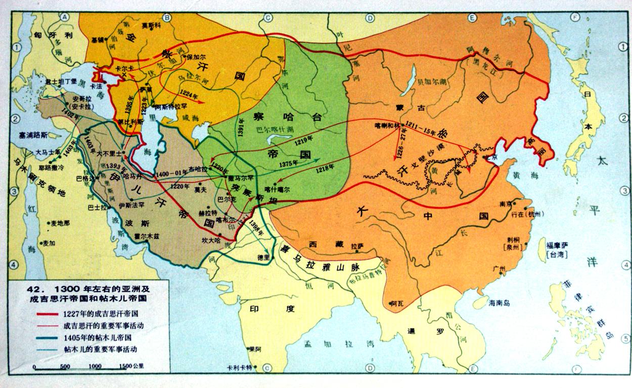 """蒙古帝国和元朝的区别 请大家分清""""蒙古帝国""""和""""元朝""""的区别"""