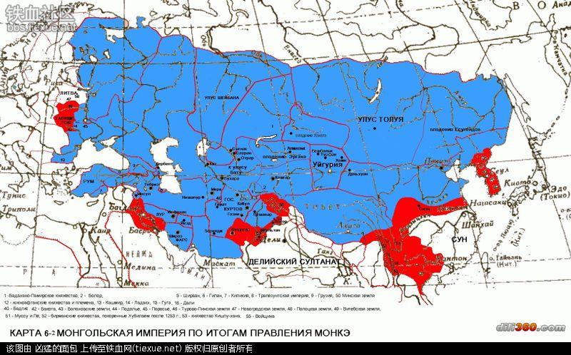 蒙古帝国到底有多大?从地图便可看出是世界上疆域最大的帝国?