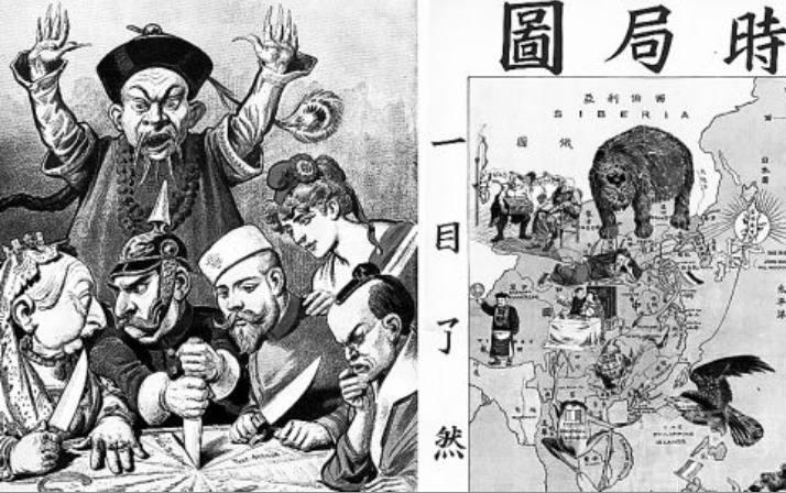 中国在近代为什么会被列强侵略?很多人的看法都是错的