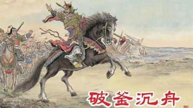 章邯为什么放弃楚国转而攻打赵国?