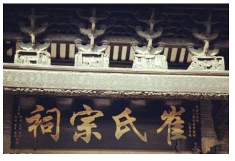 """古代姓氏中尊贵的""""五姓七望"""":你是名门望族之后吗?"""