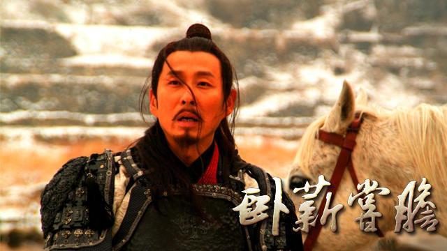 勾践亲尝吴王夫差的大便,真相其实是这样的